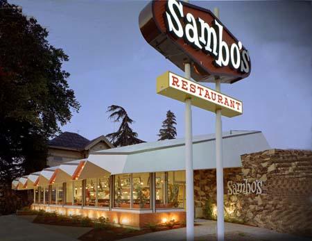 Sambo restaurant racist